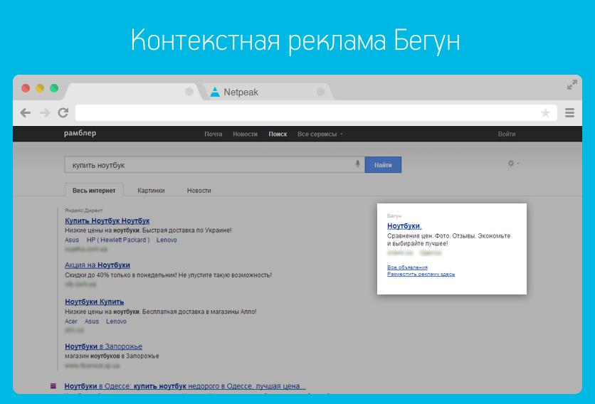 Пример на онлайн реклама в Bing Ads
