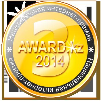 Сайта Online Advertising oa.com.kz на Netpeak конференцията в  Казахстан взе 3-то място в номинациите на «Тематични и регионални портали» по версия на Award.kz през 2014г.