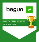 Netpeak — акредитирана от Begun агенция
