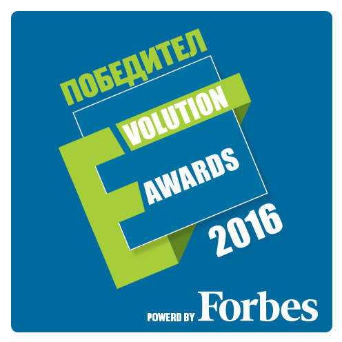 1-во място в категория SEO агенция на E-volution Awards 2016 от Forbes Bulgaria