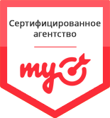 Netpeak — акредитирана от myTarger агенция
