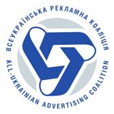 Netpeak заема 1-во място в класацията на медийни агенции в Украйна според Всеукраинска рекламна коалиция през 2012 година