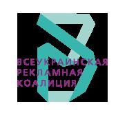 Netpeak заема 10-то място в класацията на медийни агенции в Украйна според Всеукраинска рекламна коалиция през 2013 година