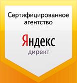 Netpeak — сертифицирана Яндекс.Директ агенция